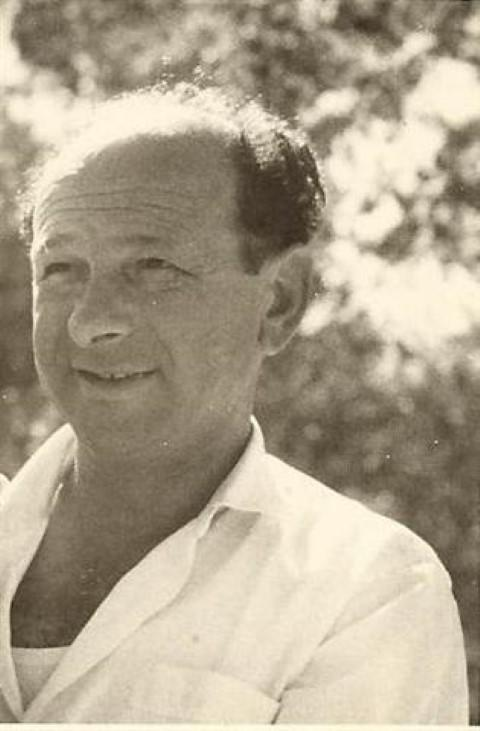 זינגר אליהו (בומי)